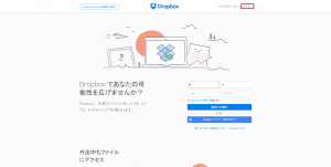 FireShot Capture 3 - Dropbox - https___www.dropbox.com_ja_